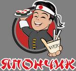 """Суши-сеты от 25,27 руб/до 950 г от мини-кафе """"Япончик"""" в Могилеве"""